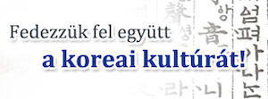 Koreai Kultrlis Kzpont